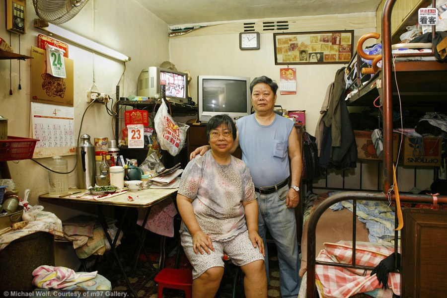 Former Hong Kong Shek Kip Mei Residents And The 100 Square Foot Room They Lived In