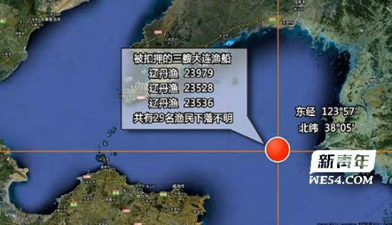 Location where the three Chinese fishing boats were seized by unknown North Koreans.