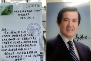 mainland-student-write-taiwan-president-ma-ying-jeou-for-autograph-cover