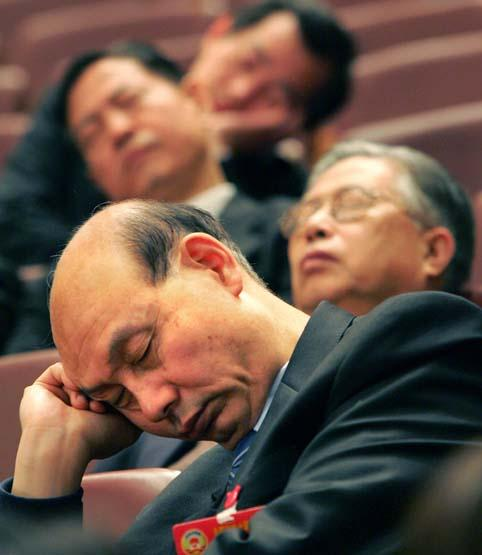 NPC representatives fell asleep