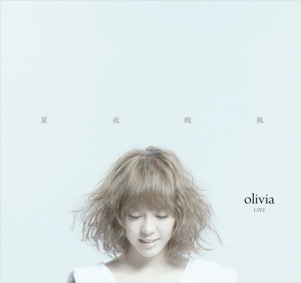 Olivia Ong 08