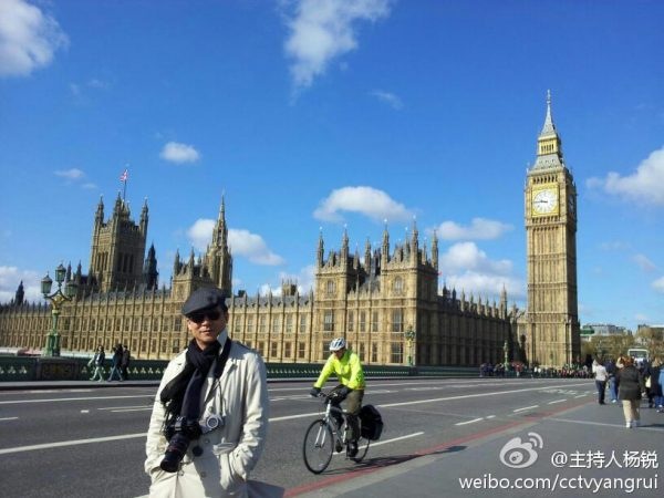 CCTV International presenter Yang Rui in London.