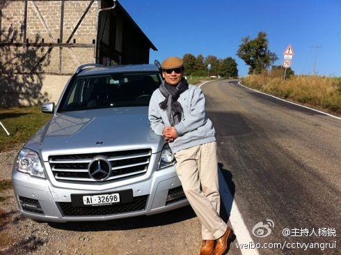 CCTV International presenter Yang Rui in Europe with Mercedes Benz.