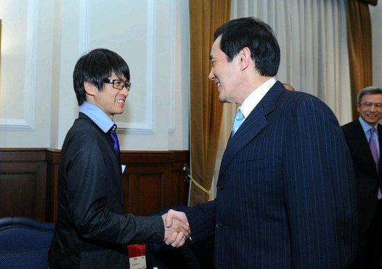 Han Han and Ma Ying-jeou