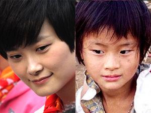 Little Li Yuchun