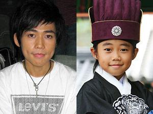 Little Su Xing