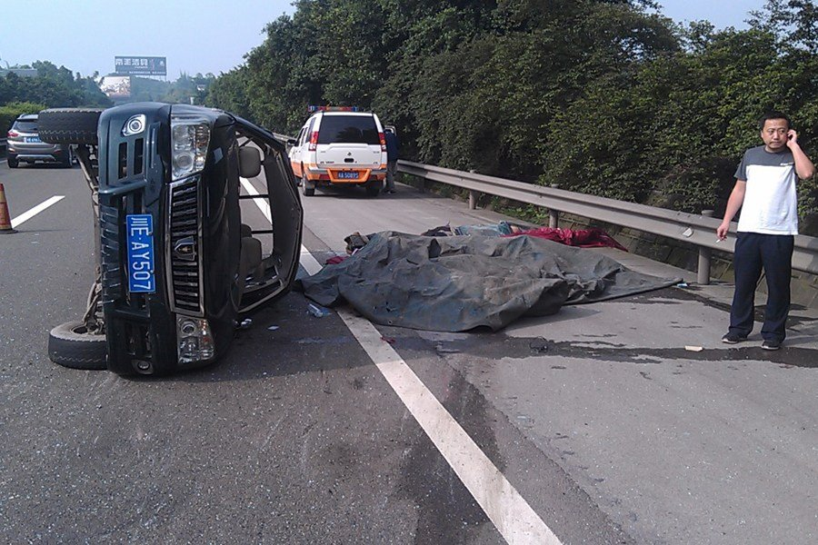 Car Crash In Roy Today