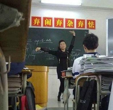 A Chinese teacher dancing in class.