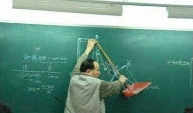 A Chinese teacher using a dustbin to teach geometry.