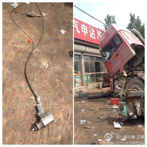 The pneumatic air tool and the auto repair shop where 13-year-old Du Chuanwang suffered serious injuries from a prank played on him by coworkers.