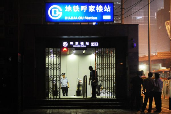 The Beijing Subway Hujialou station where a hostage situation occurred ending with the hostage-taker being shot to death.