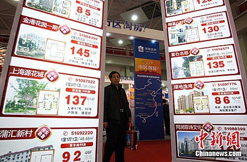 Real estate listings at a booth in China.
