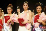 Chongqing Miss World winners.