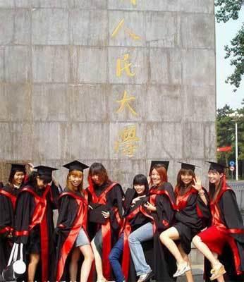 female university graduates