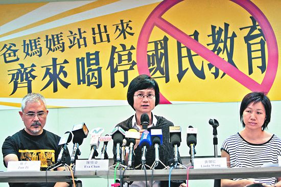 "A press conference held by Hong Kong parents to protest against what they fear is ""brainwashing"" education fromt he mainland."