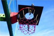 Locked basketball hoops in the Party School of CPC Ningbo Municipal Committee