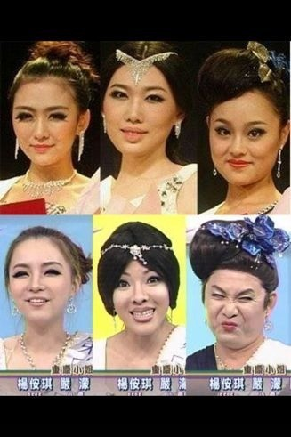 parody of the Miss World winners from the Chongqing region