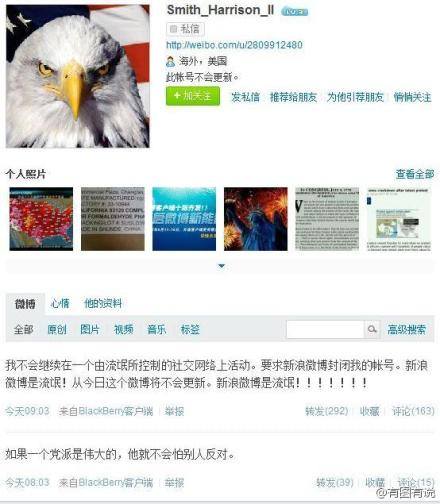 A screenshot of @Smith_Harrison_II's account on Sina Weibo featuring his last posts before quitting the service.