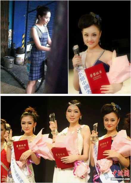 steamed buns seller and Miss World second runner