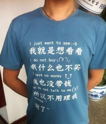 T-shirt for window shopping quietly