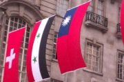 The Taiwan national flag hung by the Regent Street Association near London's Piccadilly Circus to welcome the 2012 London Olympics.
