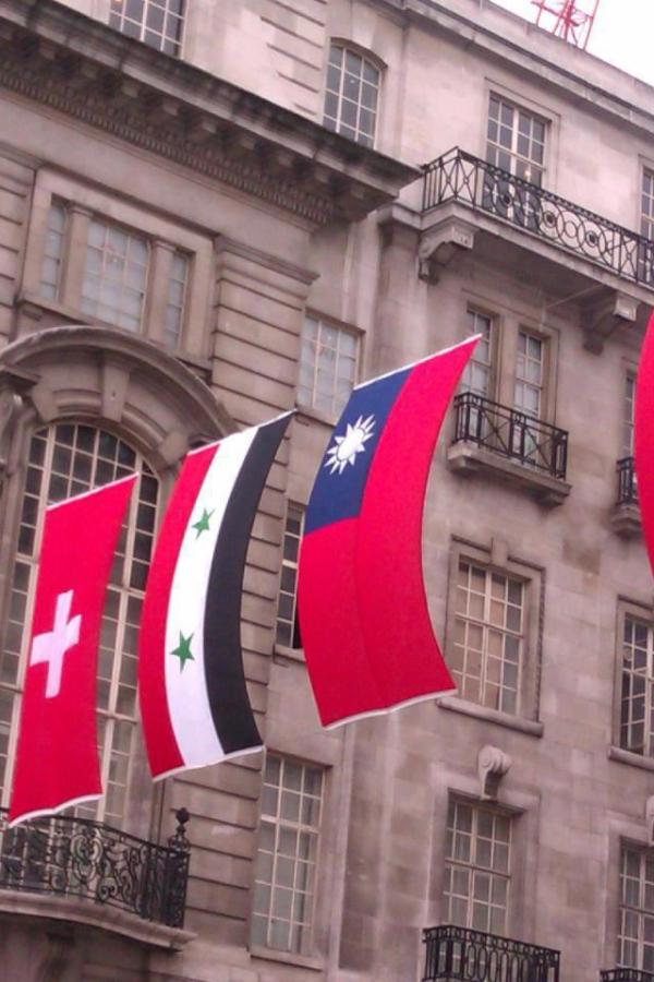 The Taiwan national flag hanging at London's Piccadilly Circus.