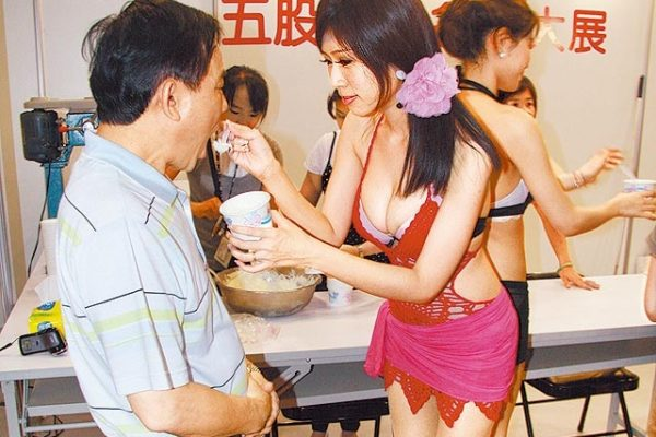 Taiwanese E Cup Model Feeds Ice at New Taipei Furniture Exhibition