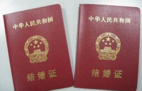 People's Republic of China Marriage Certificate