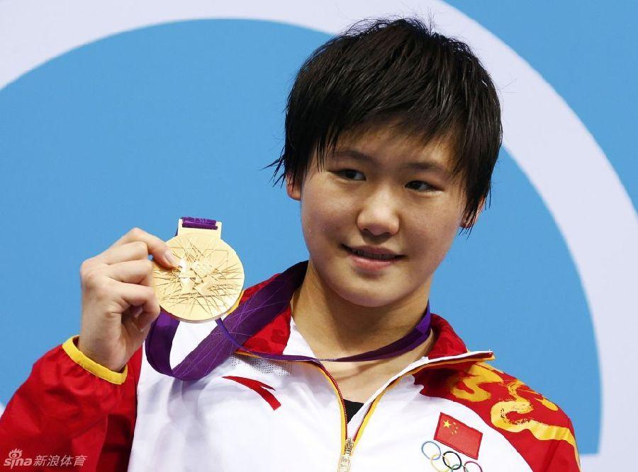 东南快报: #London Olympics# Ye
