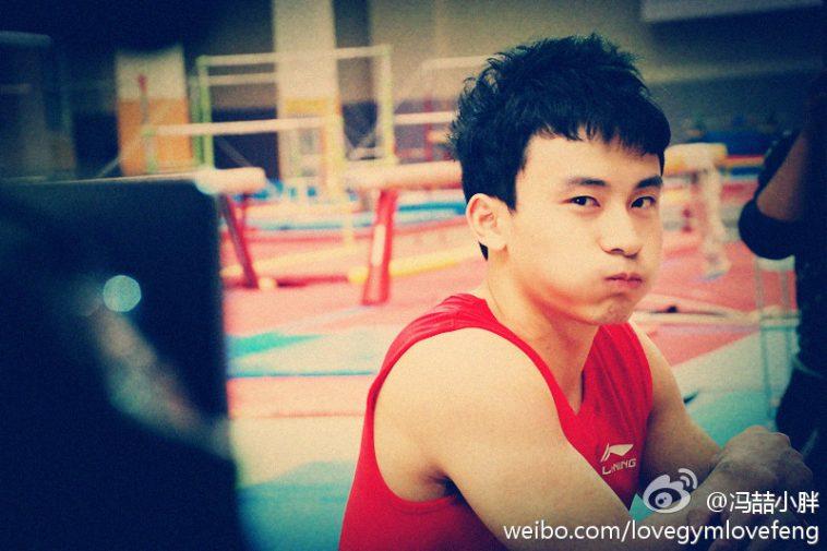 Feng Zhe, Chinese Olympic gymnast.