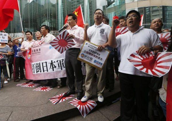 Hong Kong anti-Japanese protesters.