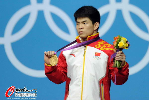 Lin Qingfeng with his gold medal.