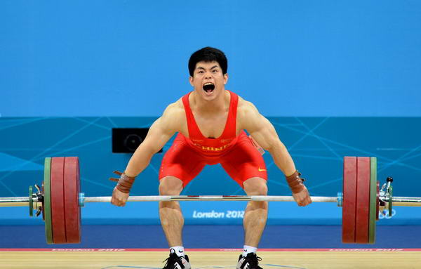 Lin Qingfeng weightlifting.