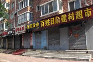 mass-shops-closed-to-avoid-severe-fines-due-to-the-national-games-01