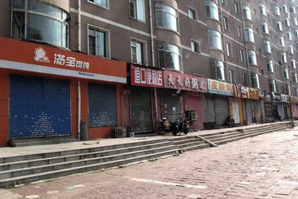 Storefronts in Shengyang closed due to rumors of harsh inspections and severe fines.