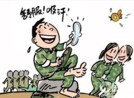 sanitary pad insoles used by male students for military training
