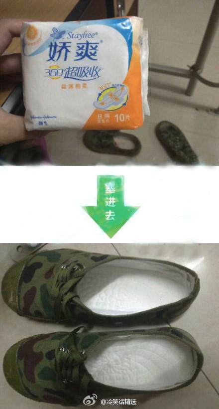 sanitary pads for military training