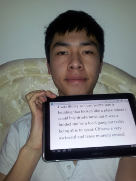 Shanghai Calling Expat Stories Contest: Alex Hung