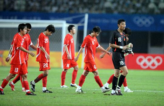 The Chinese men's national football team