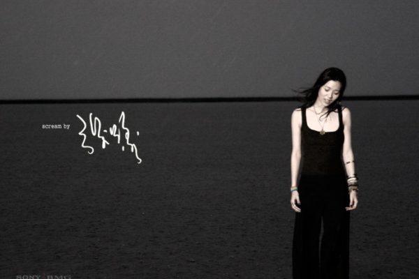 Zhang Xuan 01