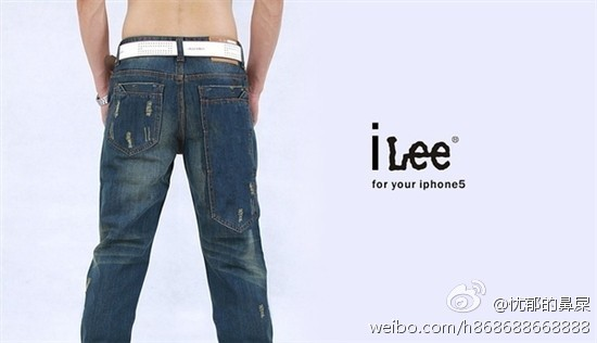 iLee jeans, for iPhone.