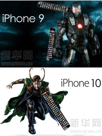 Xinhua Apple iPhone photoshops, featuring iPhone 9 War Machine, iPhone 10 Loki