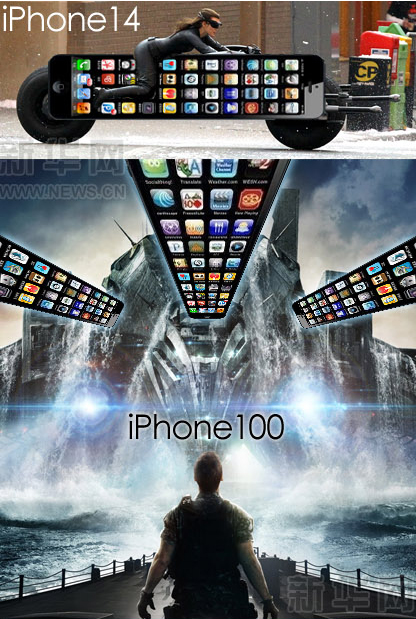Xinhua Apple iPhone photoshops, featuring iPhone 14 Catwoman on Batcycle, and iPhone 100 Battleship.