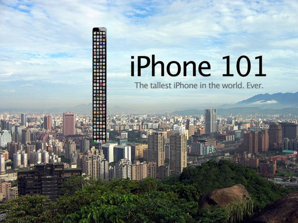 iPhone 101 photoshop of the Taipei 101 skyscraper.