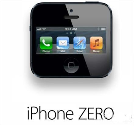 iPhone ZERO photoshop.
