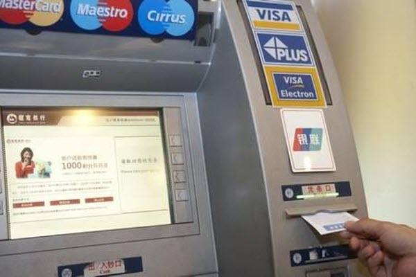A China Merchant's Bank ATM.