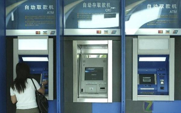 Three China Construction Bank ATMs.