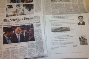 Chen Guangbiao's Diaoyu Island ad on New York Times.