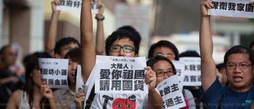 Hong Kong protests at Sheung Shui station against mainland smugglers.