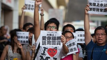 Hong Kong protests at Sheung Shui station against mainland smugglers.